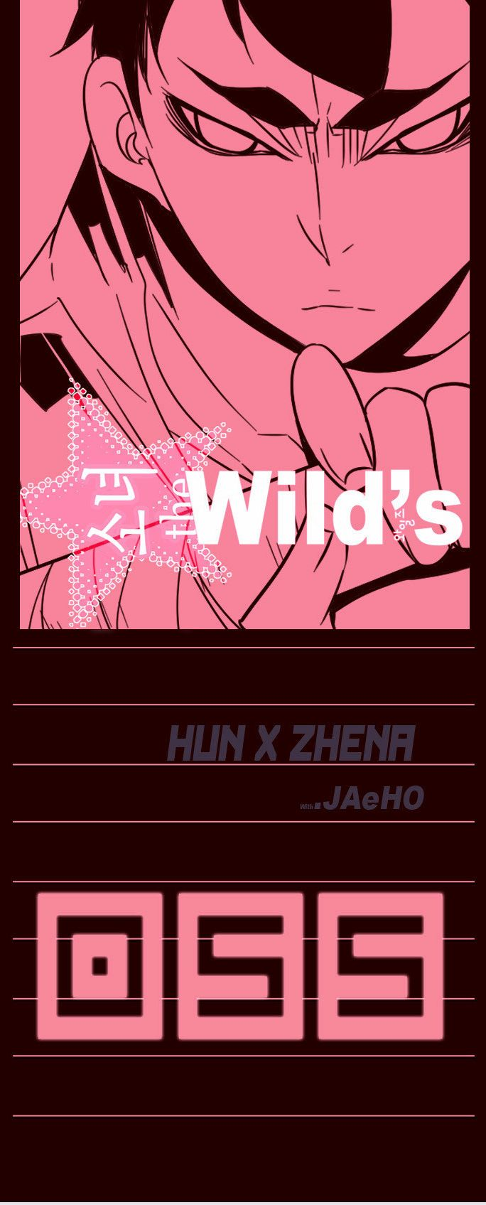 Girl the Wild's 55 Page 1