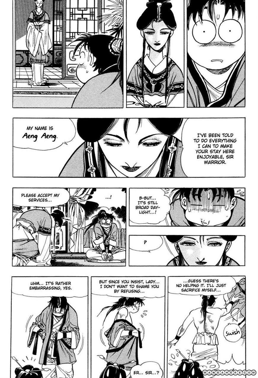 Yongbi 3 Page 2