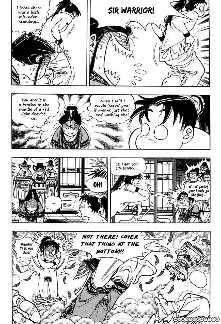 Yongbi 3 Page 3