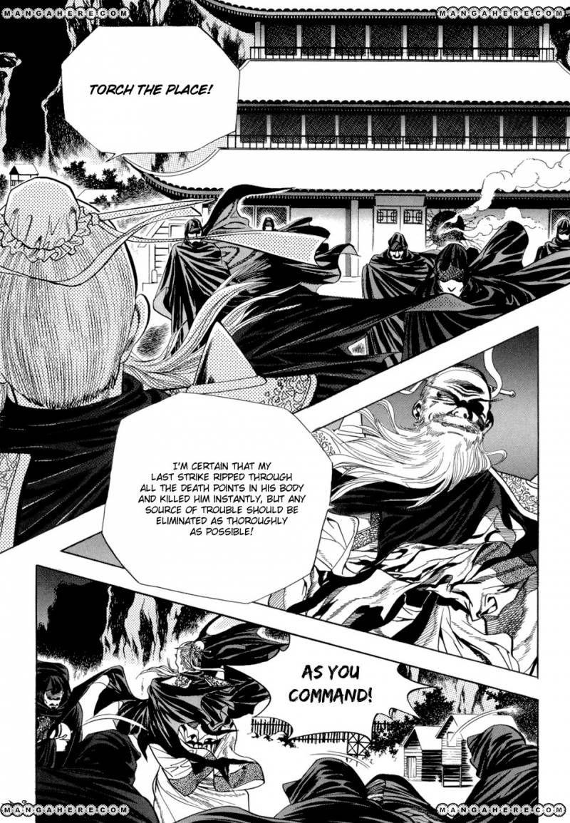Yongbi 16 Page 1