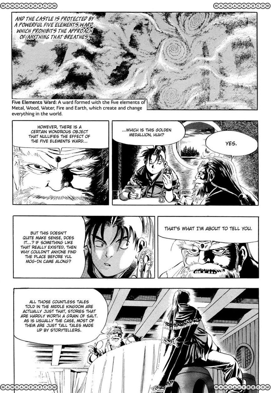 Yongbi 20 Page 3