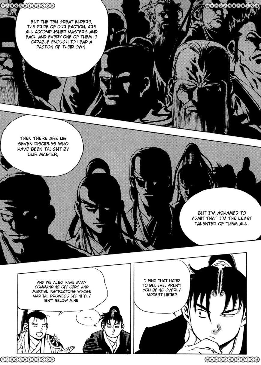 Yongbi 35 Page 4