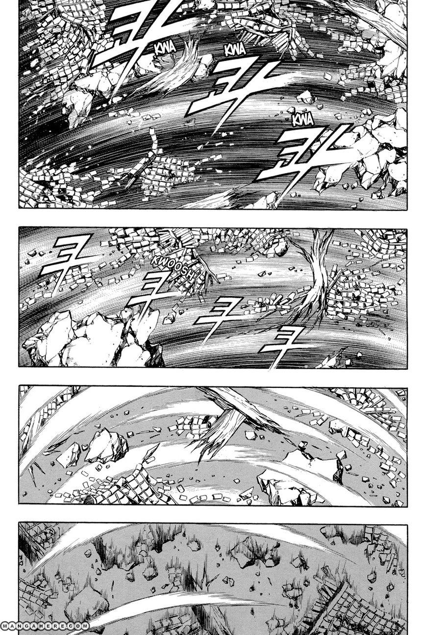 Yongbi 41 Page 3
