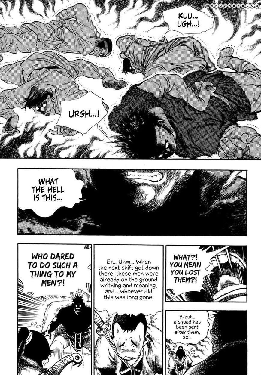 Yongbi 57 Page 2