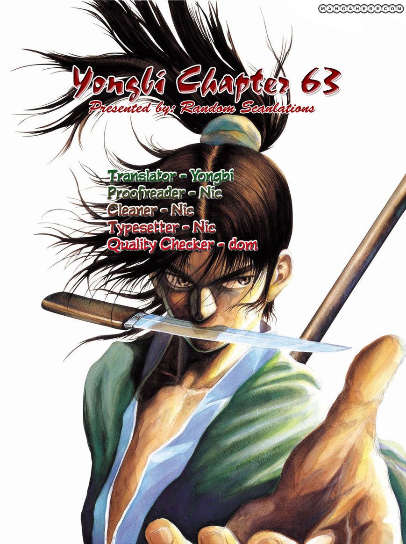 Yongbi 63 Page 1