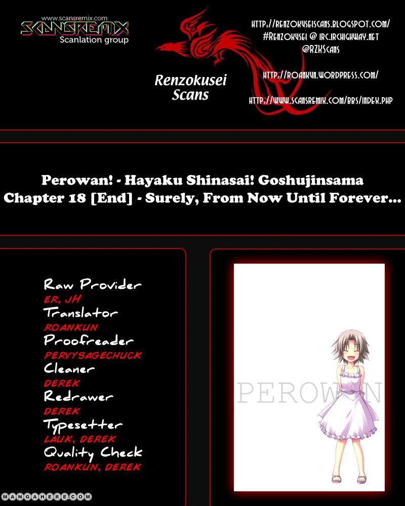 Perowan! - Hayashinasai! Goshujinsama 18 Page 1