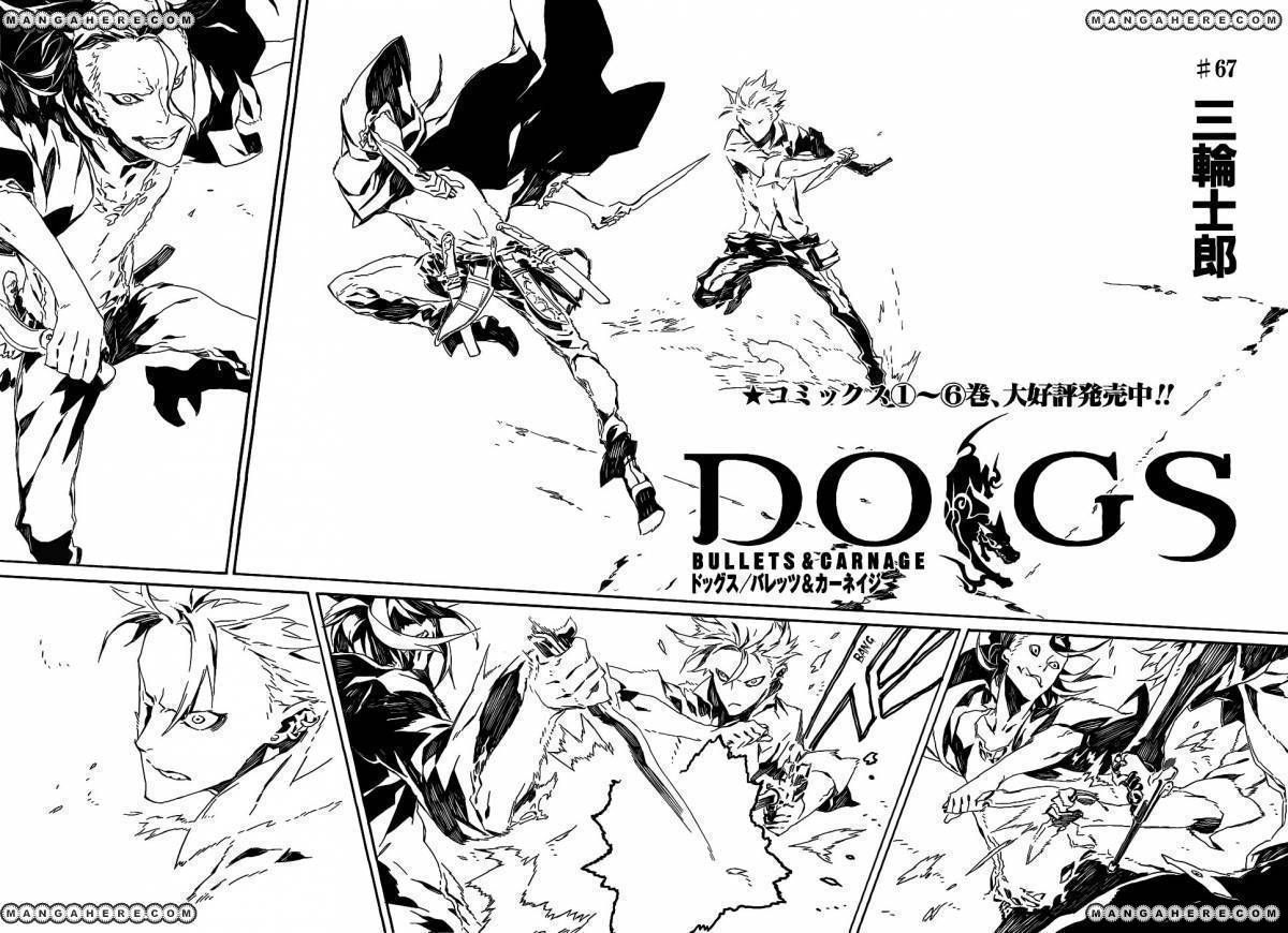 Dogs: Bullets & Carnage 67 Page 2