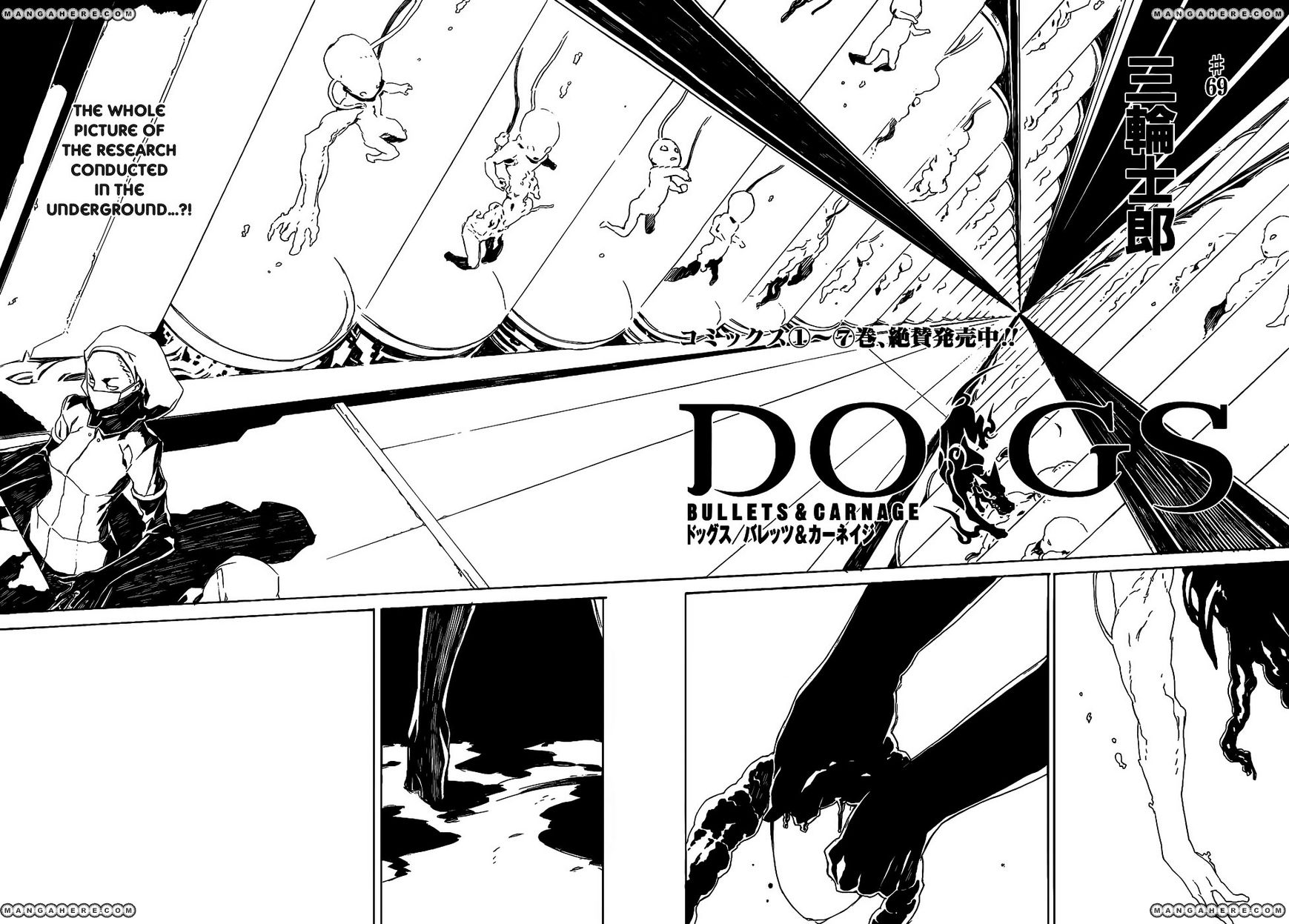 Dogs: Bullets & Carnage 69 Page 2