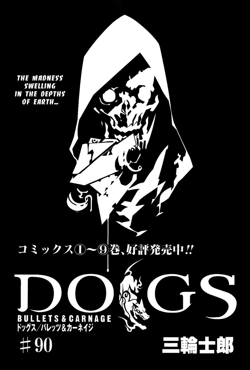 Dogs: Bullets & Carnage 90 Page 1