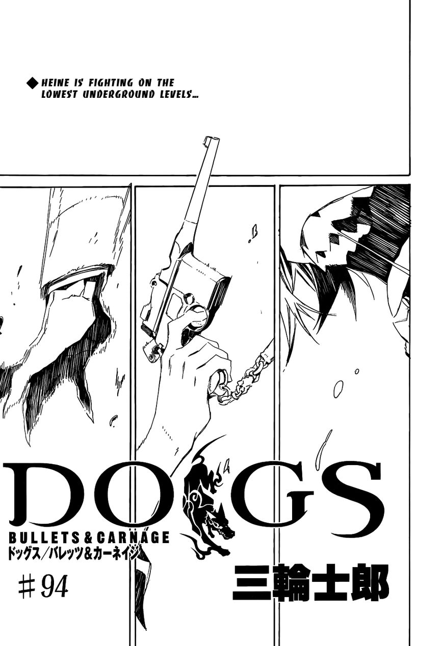 Dogs: Bullets & Carnage 94 Page 1