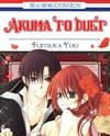 Akuma To Duet
