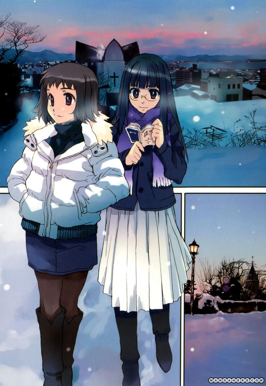 Tsubame - Hidamari Shoujo Kikou 4 Page 2