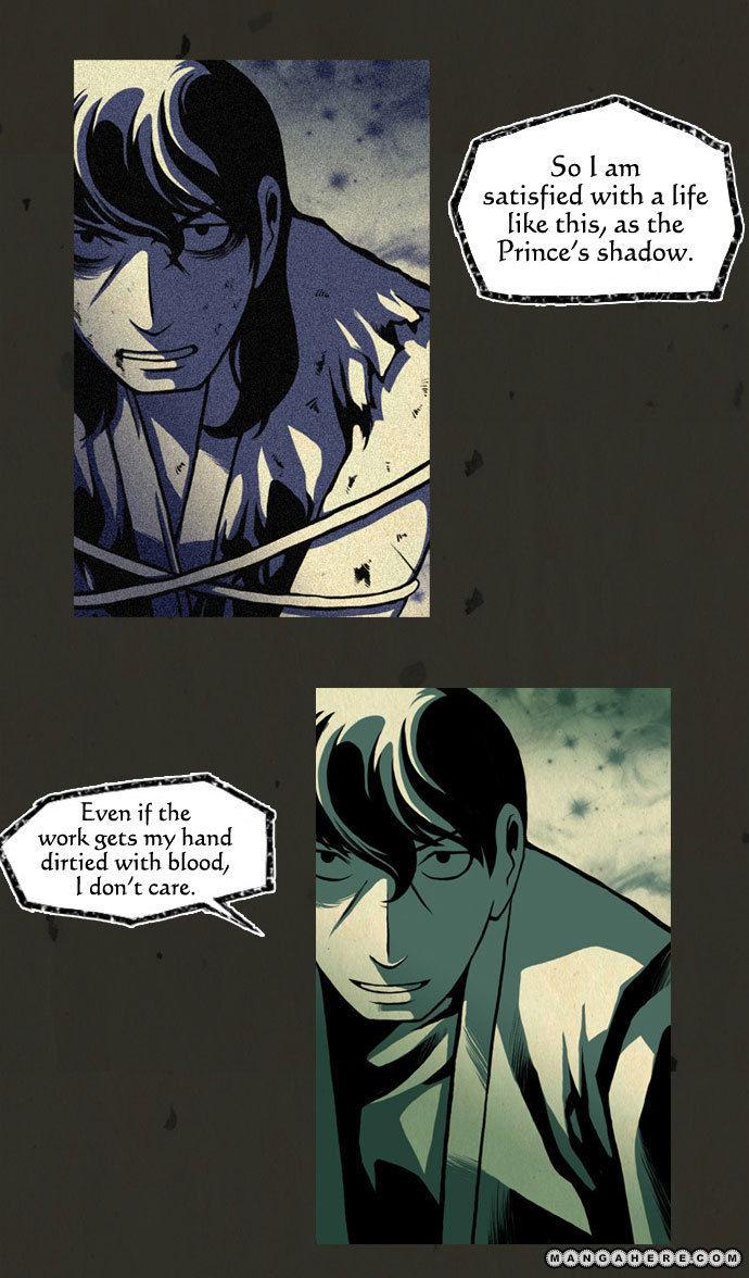 In Full Bloom Yon Jae Won 12 Page 4