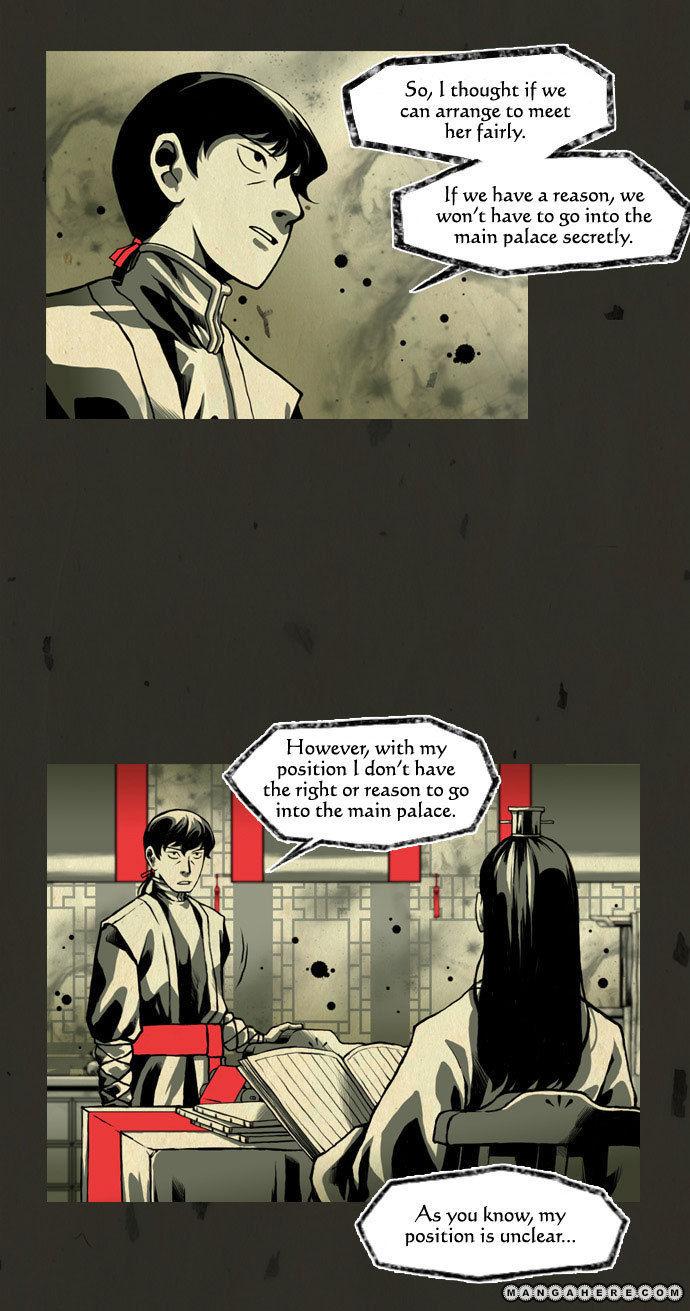 In Full Bloom Yon Jae Won 18 Page 4