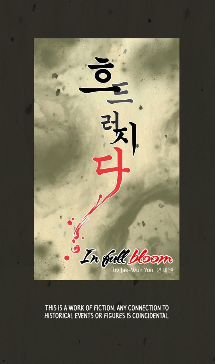 In Full Bloom Yon Jae Won 31 Page 2