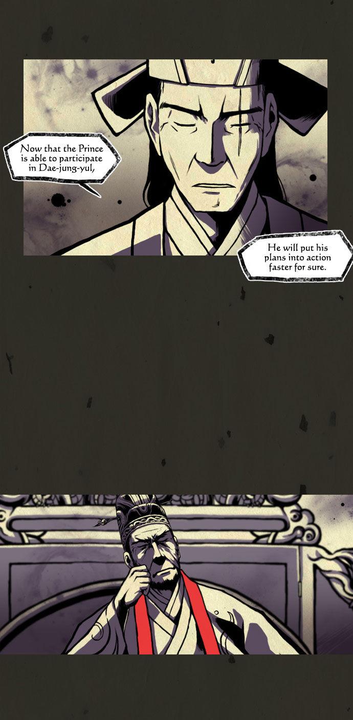 In Full Bloom Yon Jae Won 33 Page 3