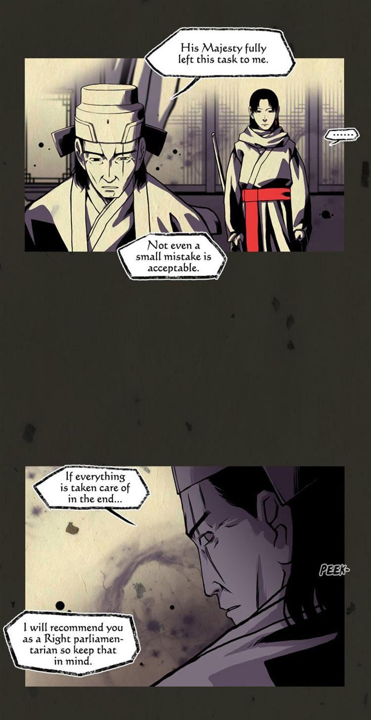 In Full Bloom Yon Jae Won 39 Page 1