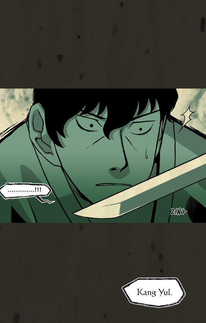 In Full Bloom Yon Jae Won 40 Page 2