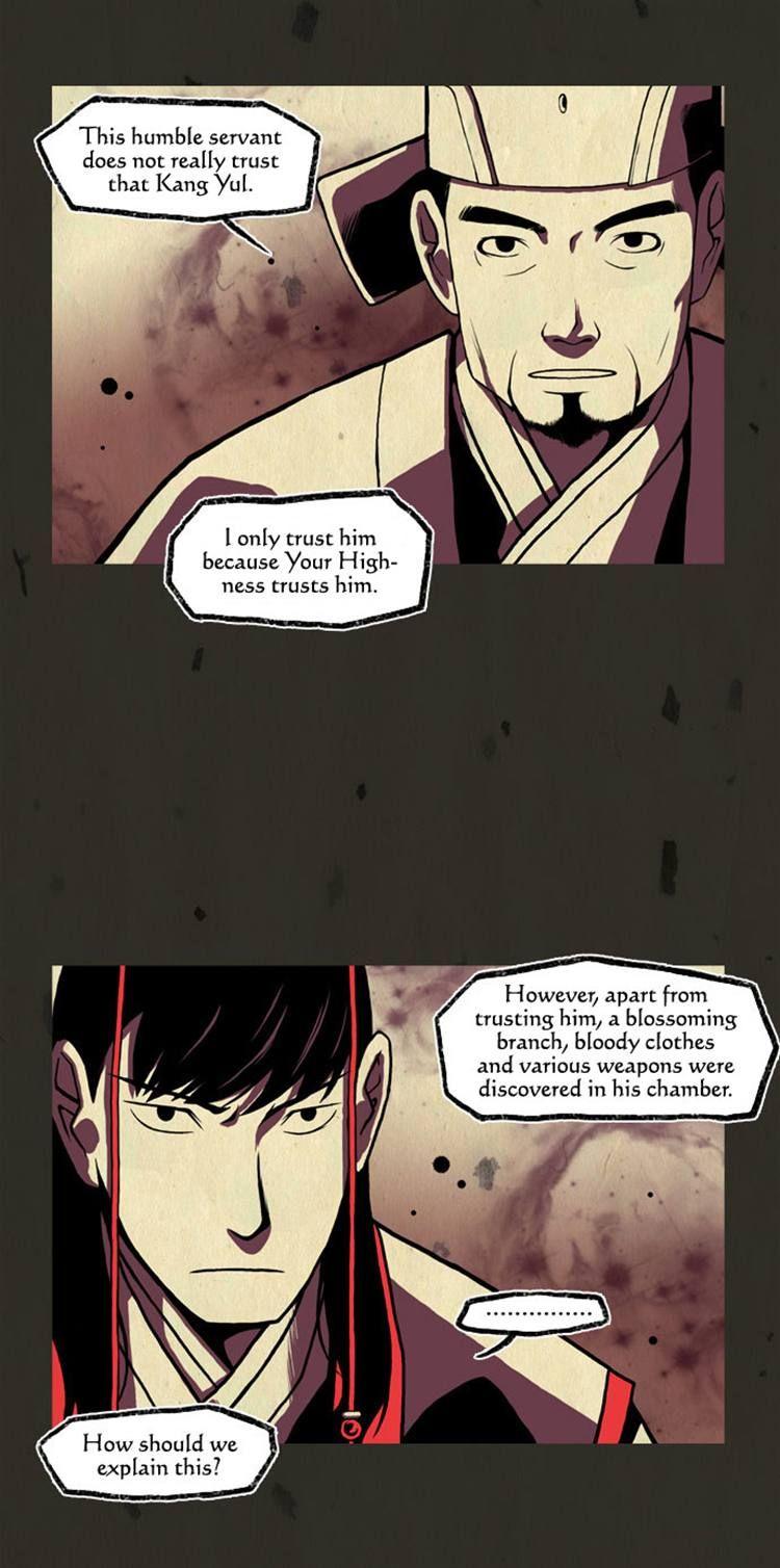 In Full Bloom Yon Jae Won 42 Page 3