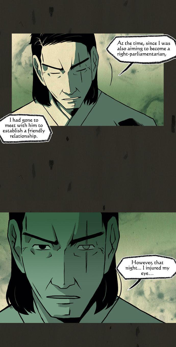 In Full Bloom Yon Jae Won 72 Page 2