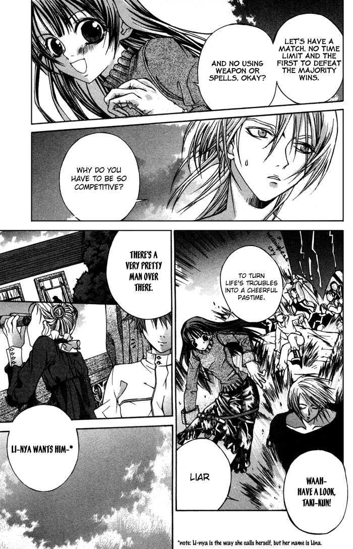 Hatenkou Yuugi 3 Page 2
