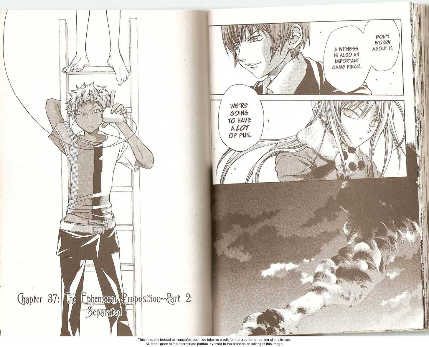 Hatenkou Yuugi 37 Page 1