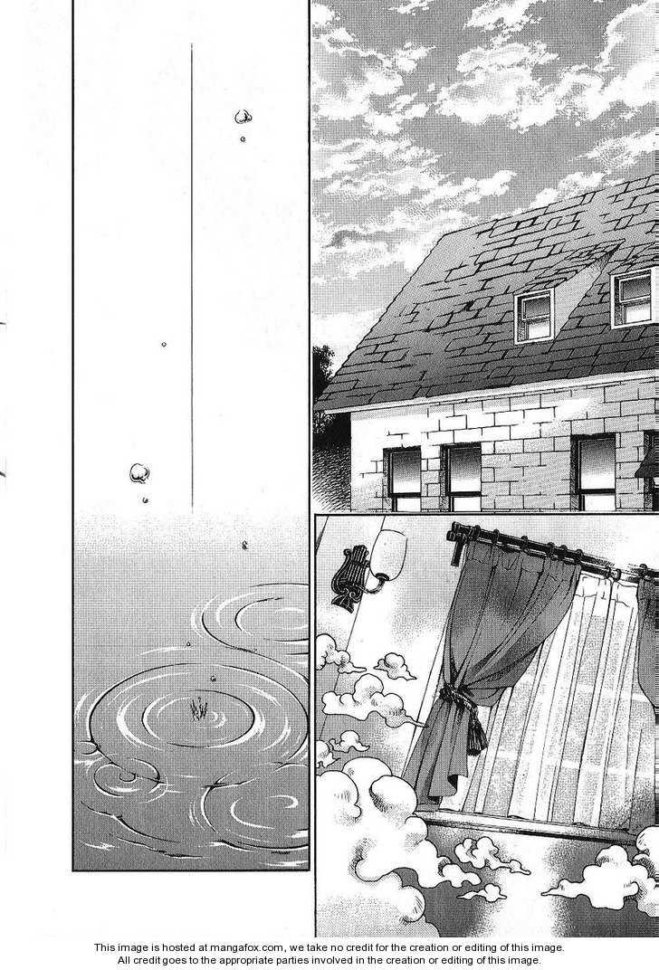Hatenkou Yuugi 85 Page 2