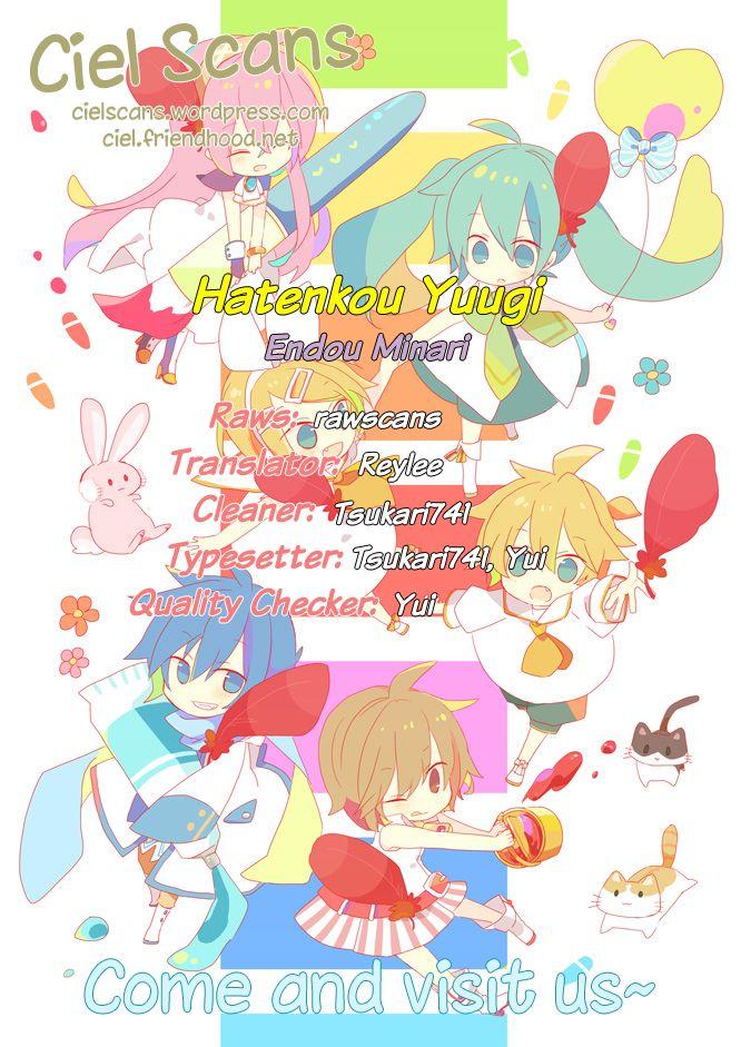 Hatenkou Yuugi 91 Page 1