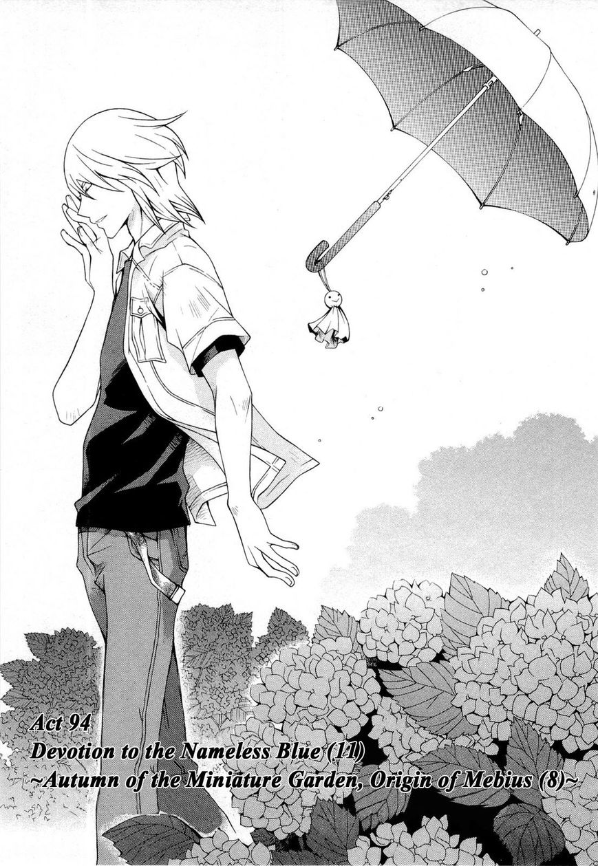 Hatenkou Yuugi 94 Page 2
