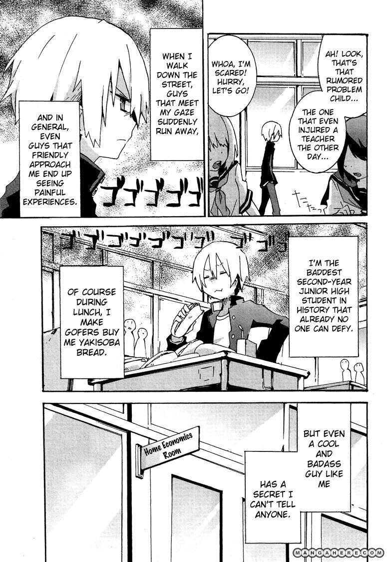 Josou Shounen Anthology Comic 1 Page 4