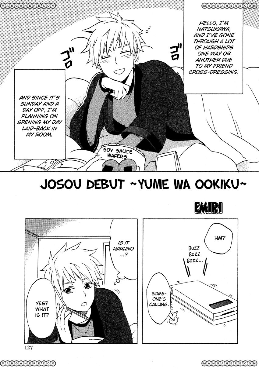 Josou Shounen Anthology Comic 6 Page 2