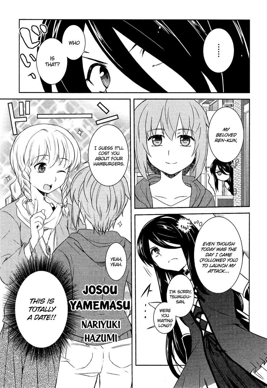 Josou Shounen Anthology Comic 11 Page 2