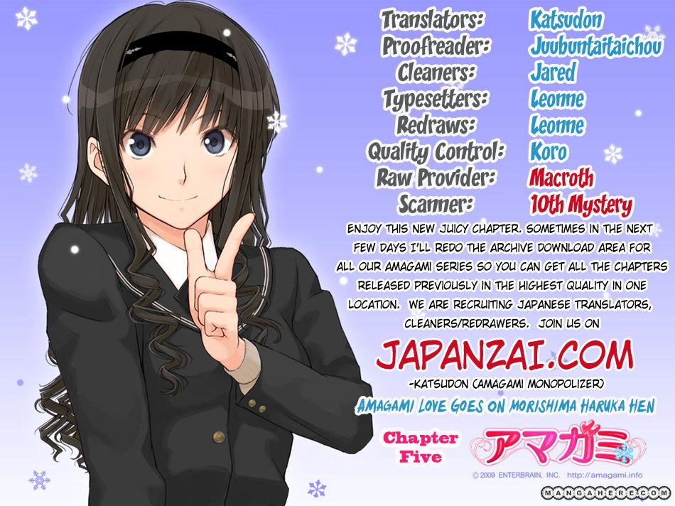 Amagami Love Goes On Morishima Haruka Hen 5 Page 2