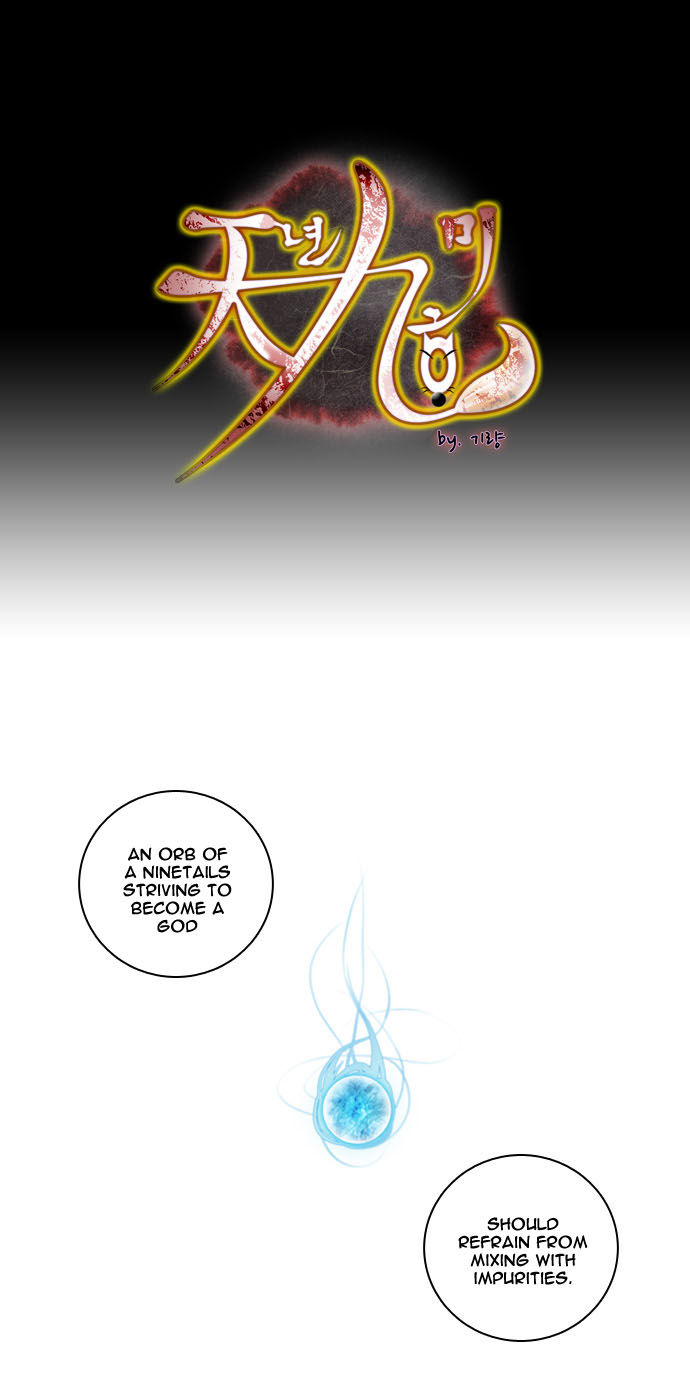 A Thousand Years Ninetails 50 Page 2