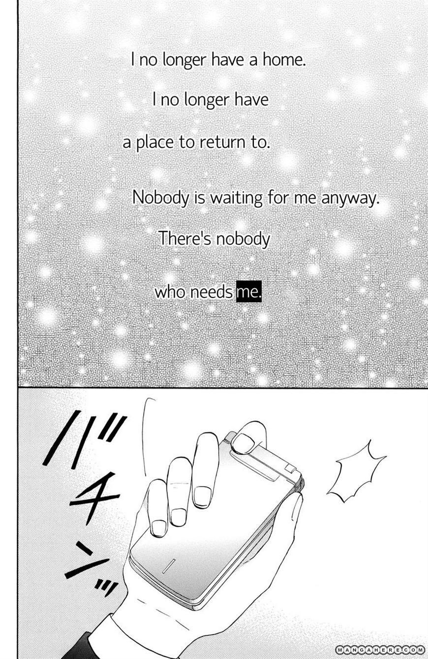Taiyou No Ie 2 Page 2