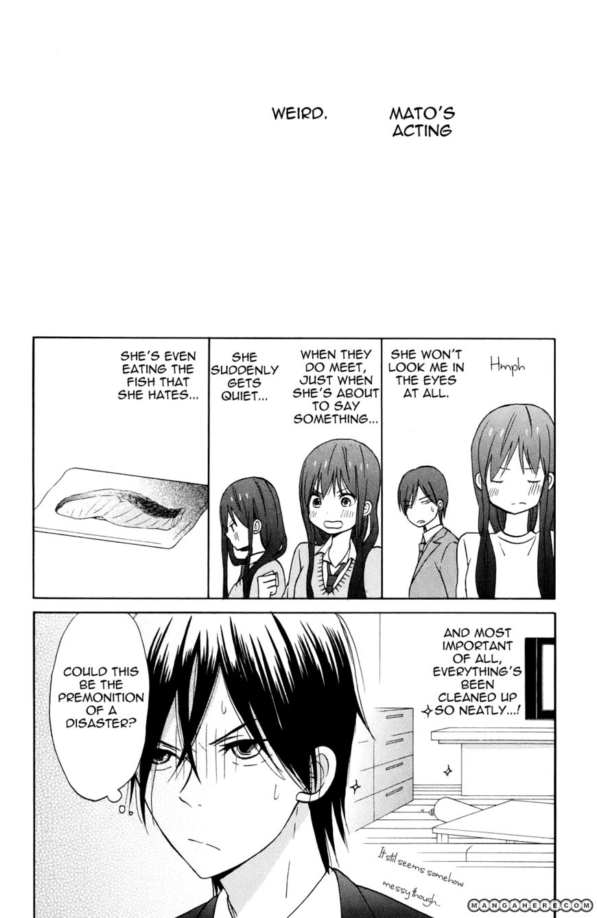 Taiyou No Ie 4 Page 3