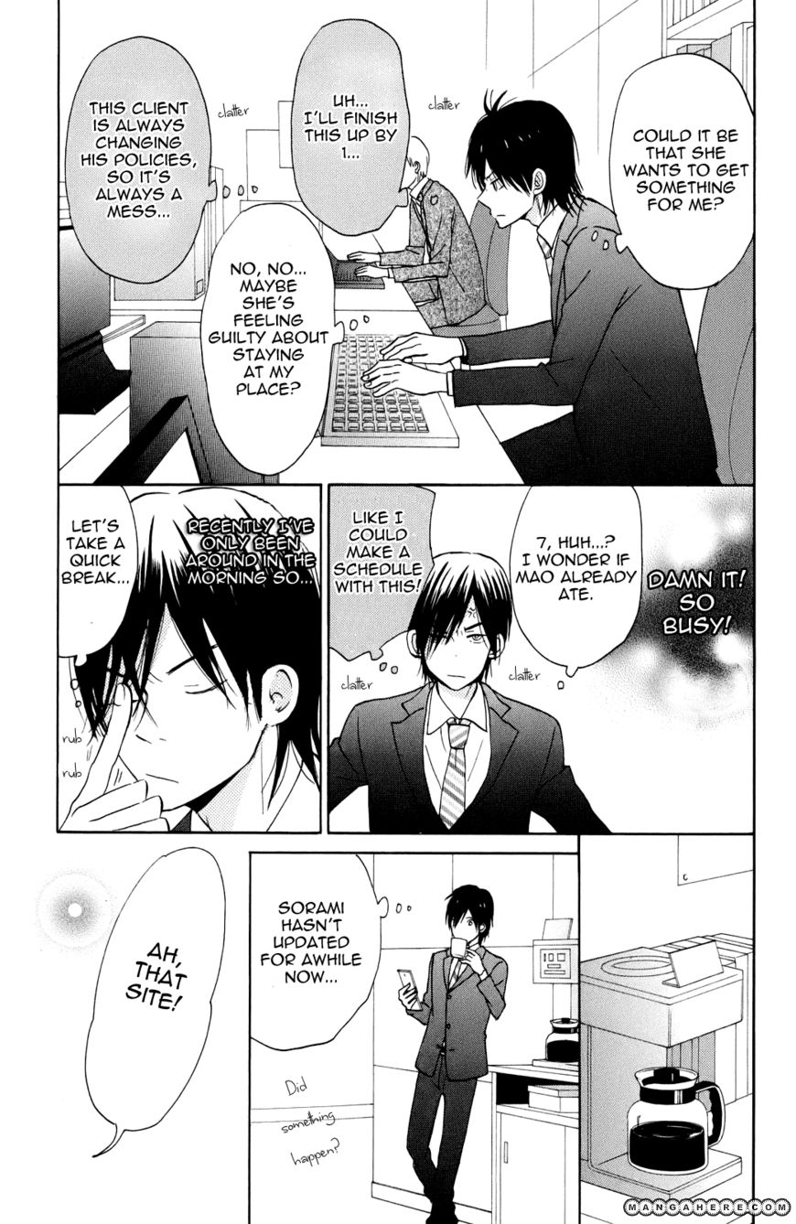 Taiyou No Ie 4 Page 4
