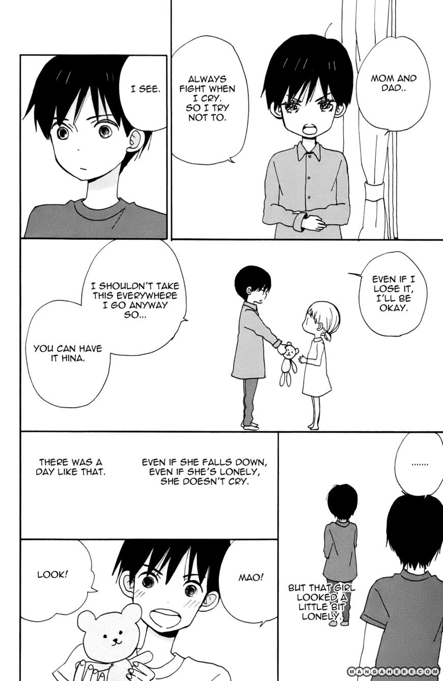 Taiyou No Ie 4.5 Page 3