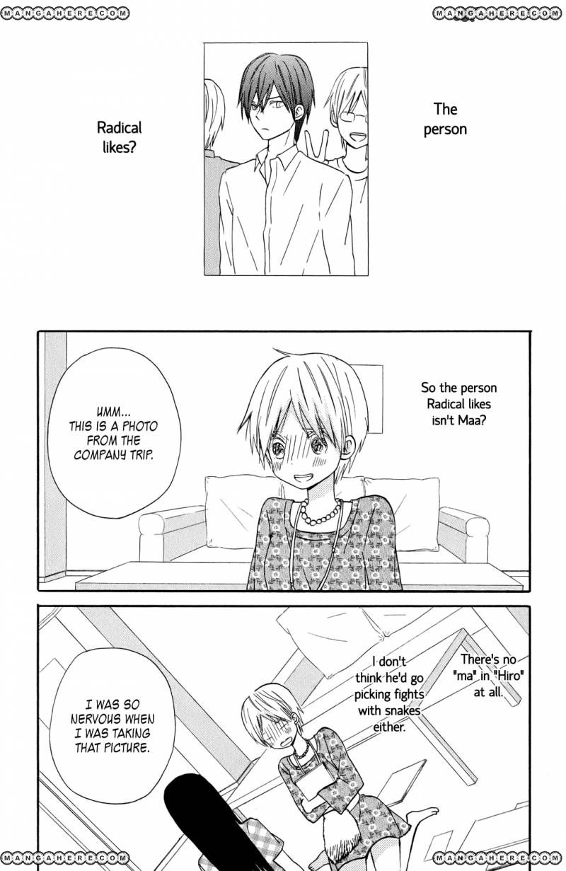Taiyou No Ie 8 Page 2