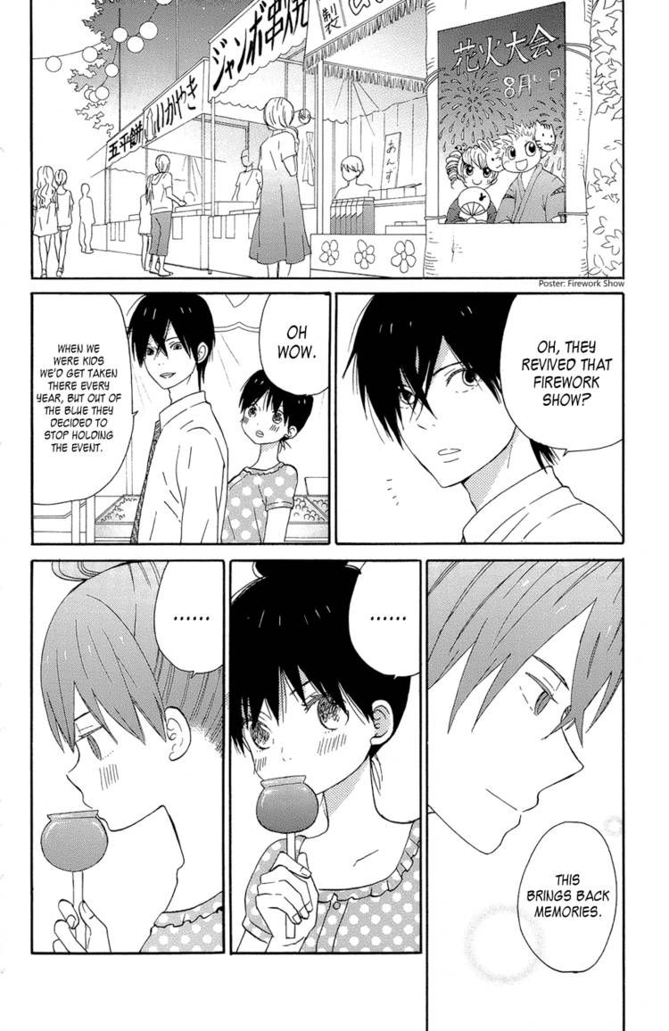 Taiyou No Ie 14 Page 2