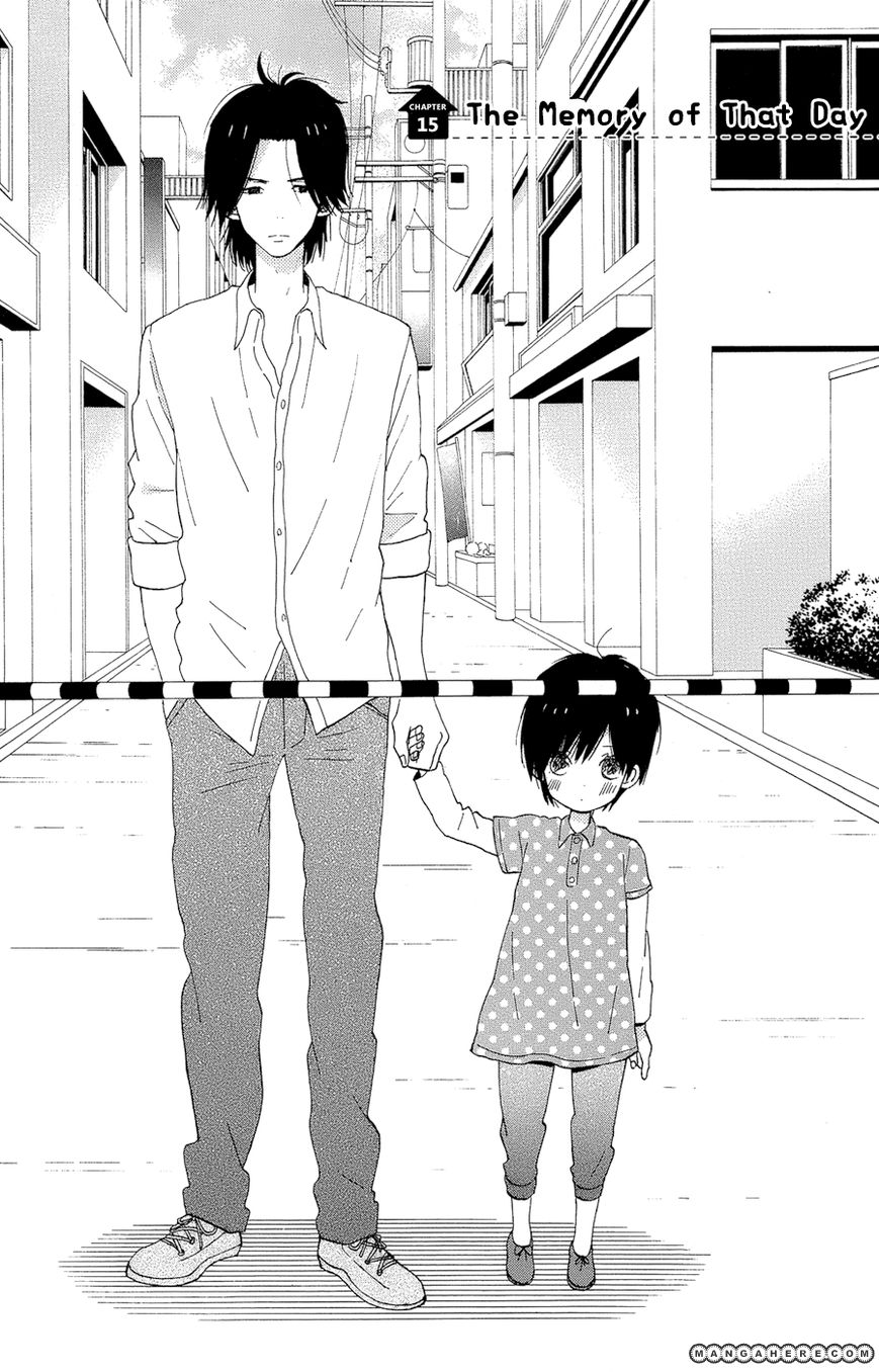 Taiyou No Ie 15 Page 1