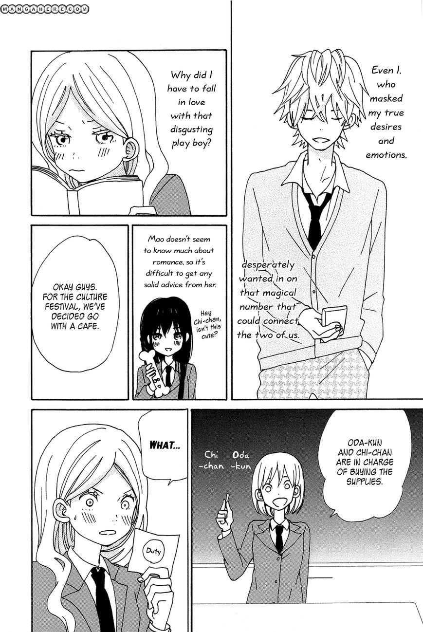 Taiyou No Ie 16.5 Page 2