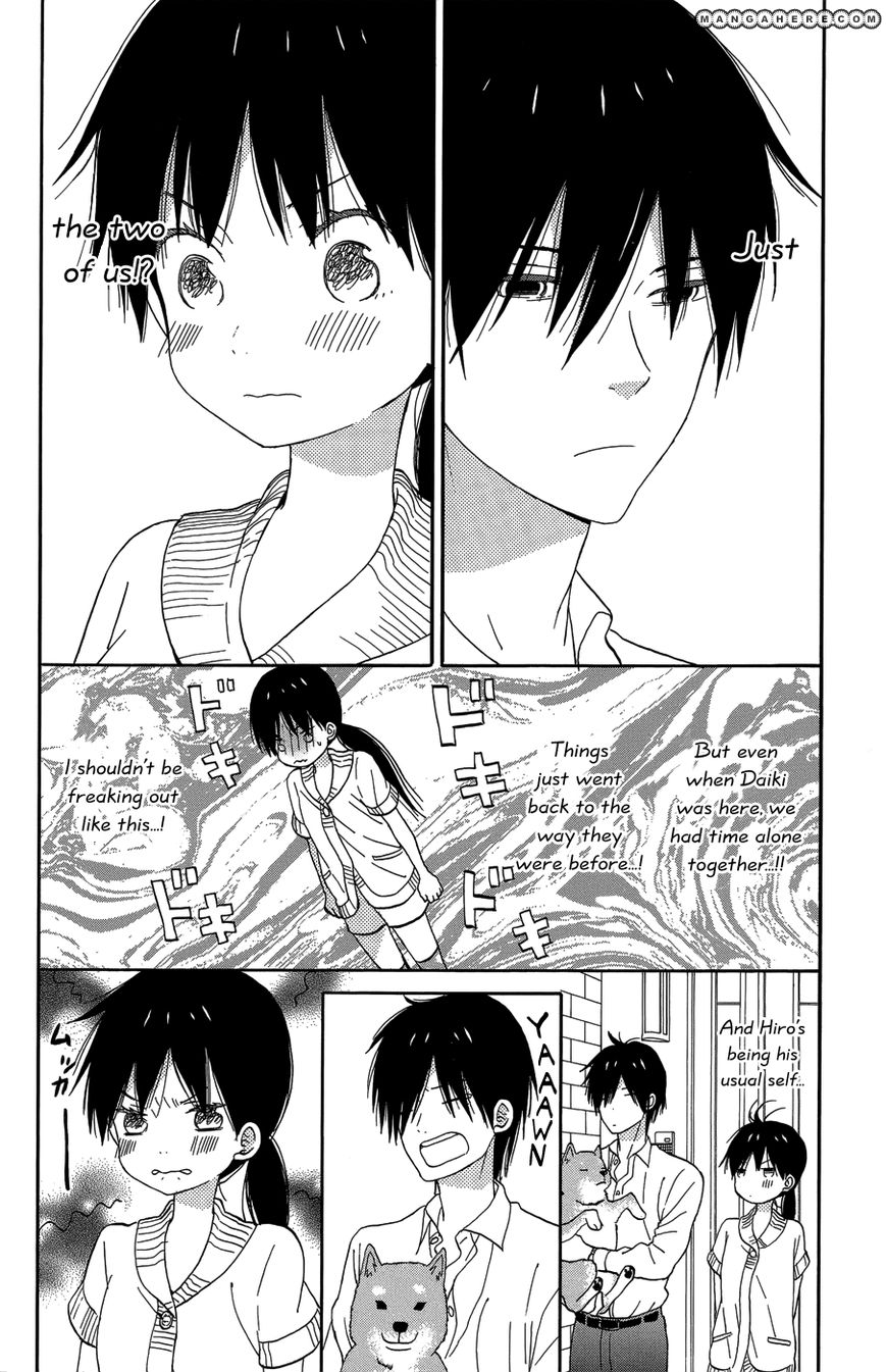 Taiyou No Ie 19 Page 2