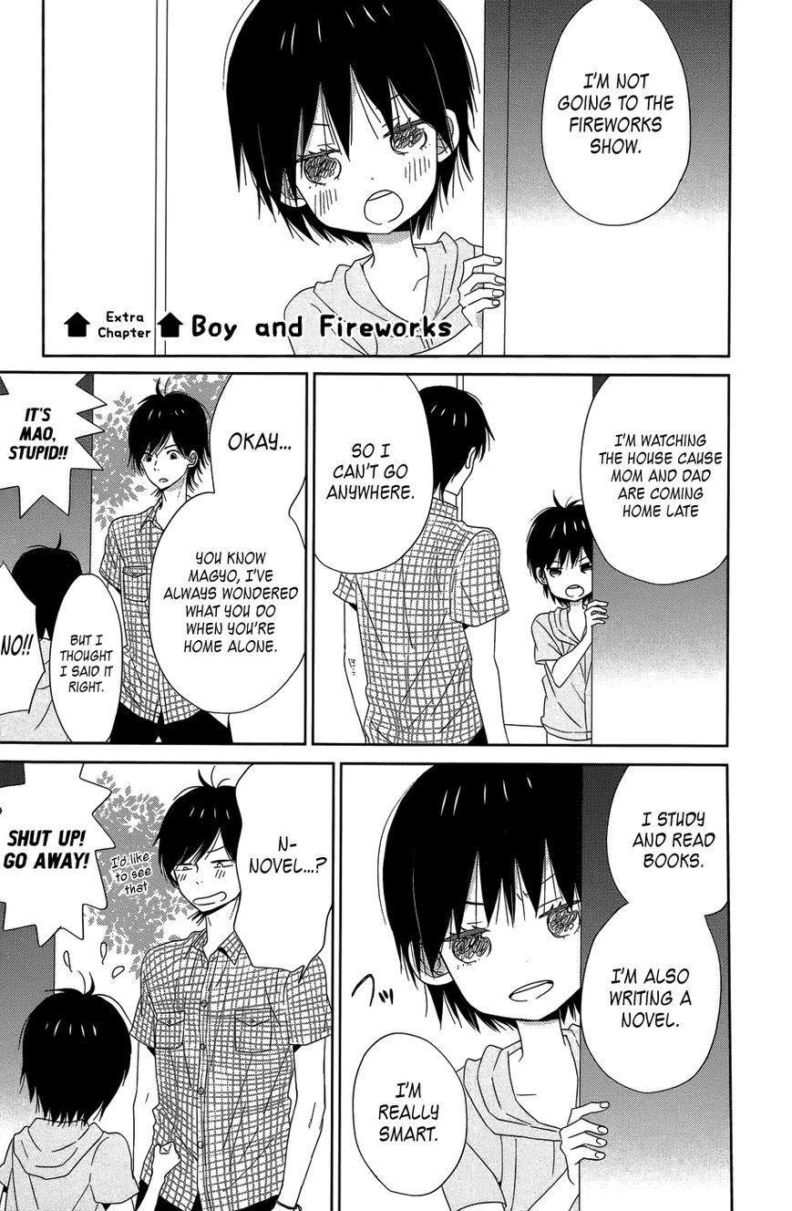 Taiyou No Ie 20.5 Page 1