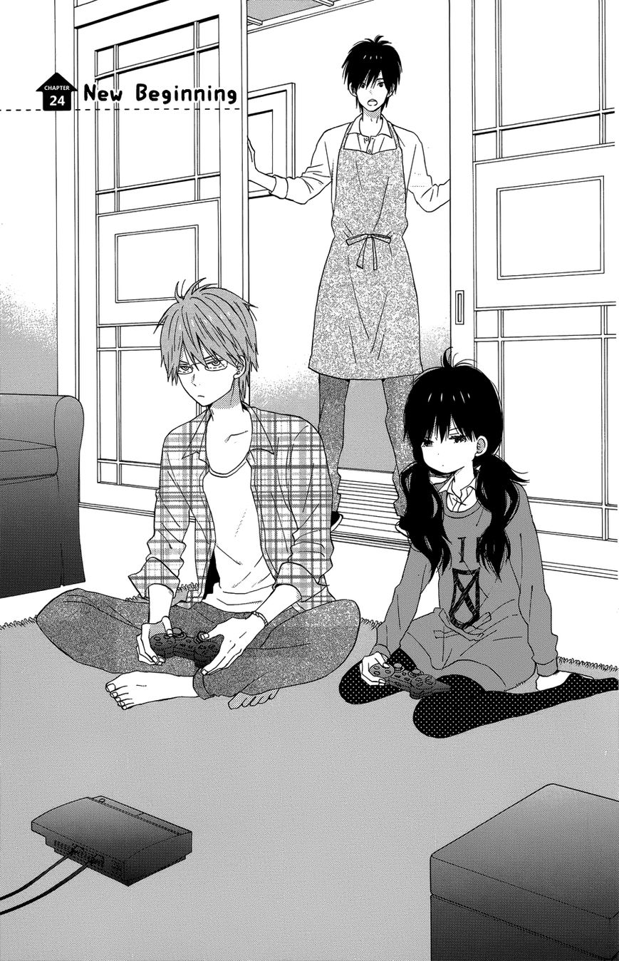 Taiyou No Ie 24 Page 1