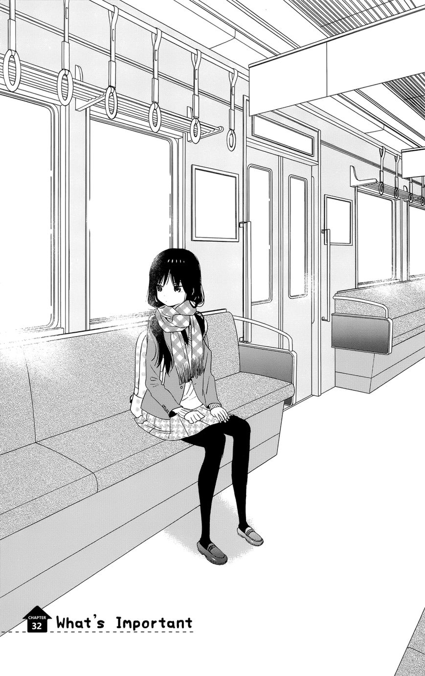Taiyou No Ie 32 Page 1