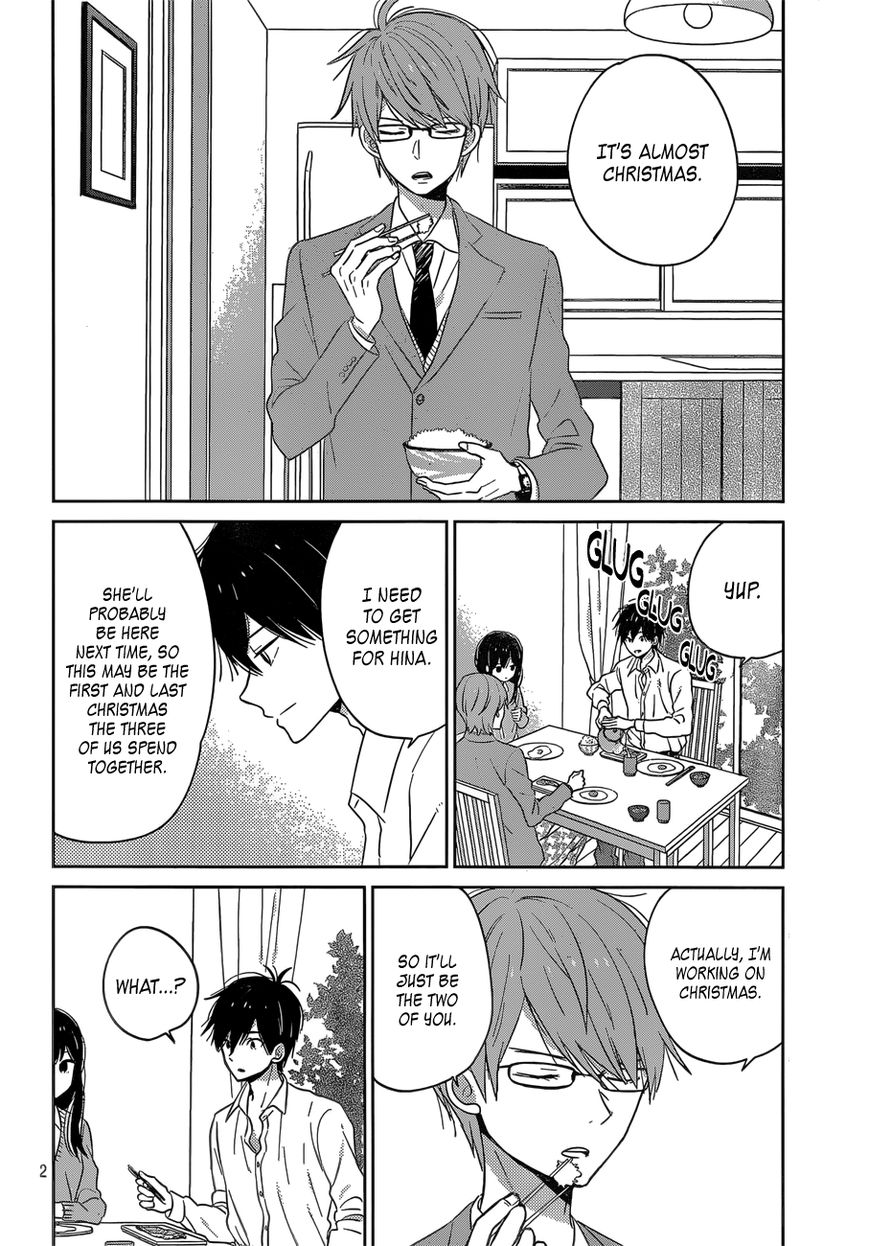 Taiyou No Ie 39 Page 2