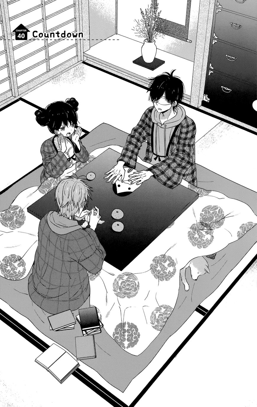 Taiyou No Ie 40 Page 1