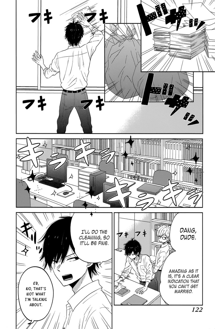 Taiyou No Ie 40 Page 2