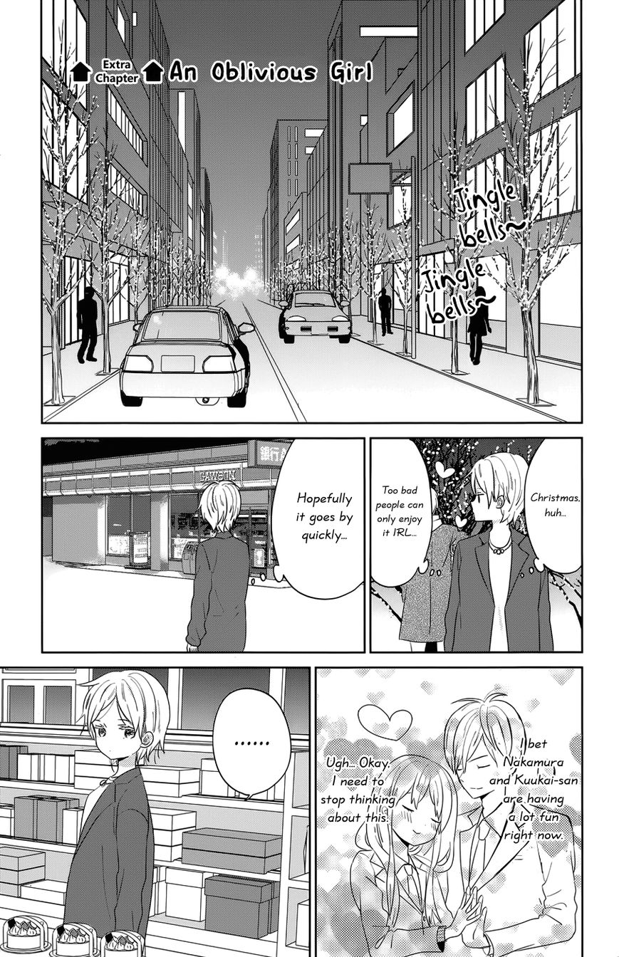 Taiyou No Ie 40.5 Page 1